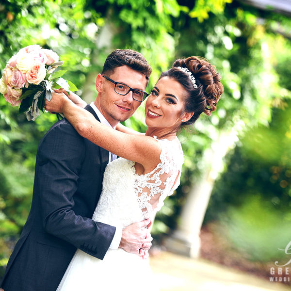 wedding-bouquet-bedford-lodge